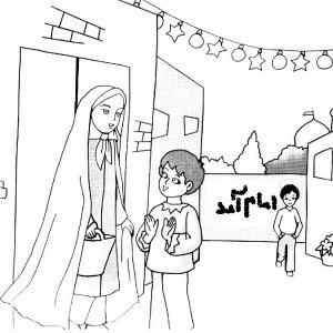 ۷. نقاشی کودکانه 12 بهمن