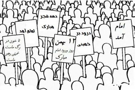 ۱۴. راهپیمایی 12 بهمن