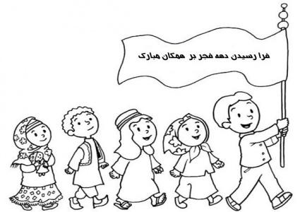 ۲۲. نقاشی جشن دهه فجر