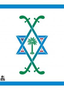 پوستر آل یهود