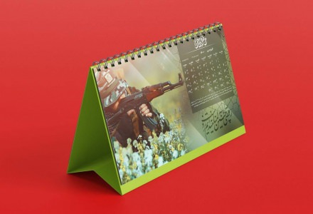 تقویم 1400 مدافع حریم اهل بیت علیهم السلام , تقویم رومیزی 1400, تقویم دیواری 1400