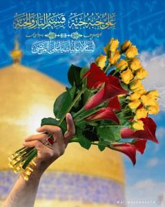 کارت پستال السلام علیک یا علی المرتضی