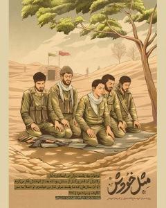 مجموعه پوستر مثل خودش/ حاج قاسم سلیمانی, شهید حسن یزدانی