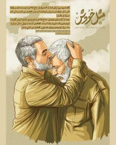 مجموعه پوستر مثل خودش/ حاج قاسم سلیمانی, شهید ابومهدی المهندس