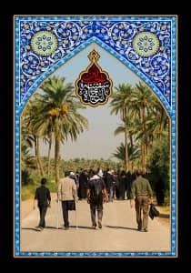 تصویر لایه بازراهپیمایی اربعین / الحسین سفینه النجاه 383