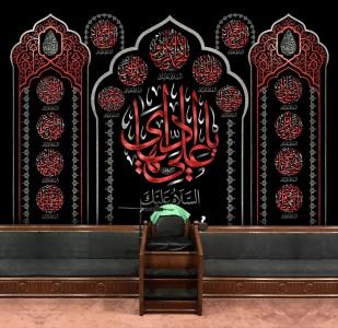 بنر السلام علیک یا علی الهادی علیه السلام