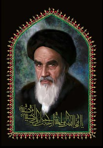 تصویر رحلت امام خمینی قدس سره