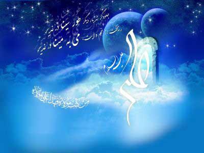 کارت پستال ویژه عید سعید غدیر خم
