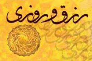 حضرت آیت الله حائری شیرازی