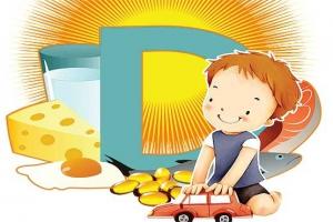 ویتامین D دریافتی کودک