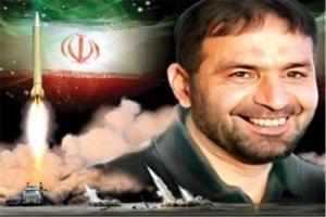 شهید تهرانی مقدم