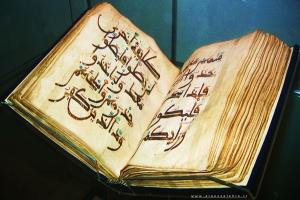 تاویل آیات قرآن