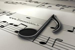 هنر موسیقی