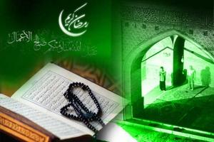 نمازهای ماه رمضان