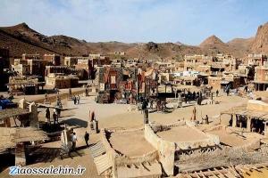 محاصره اقتصادی قریش در شعب ابیطالب