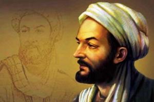 شیخ الرئیس ابوعلی سینا,گنجینه تصاویر ضیاءالصالحین