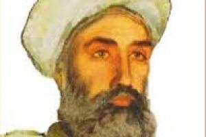 """ابونصر فارابی معروف به """"معلم ثانی""""(گنجینه تصاویر ضیاءالصالحین)"""