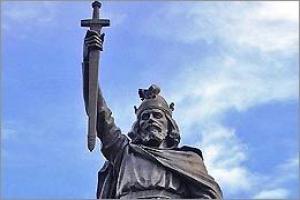 """""""آلفرد کبیر""""نجیب ترین پادشاه انگلستان(گنجینه تصاویر ضیاءالصالحین)"""
