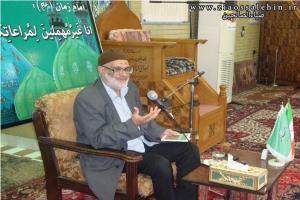 حسین علیپور مرندی