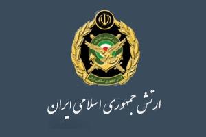 تاریخچه ارتش ایران