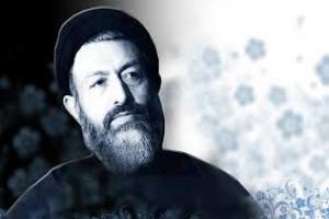 شهید سید محمد بهشتی