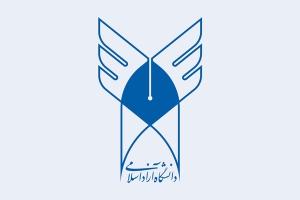 تشكیل دانشگاه آزاد اسلامی, آیت اللَّه هاشمی رفسنجانی,گنجینه تصاویر ضیاءالصالحین