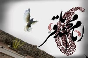 شهادت محمد باقر
