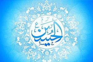 امام حسین,سیدالشهدا,اباعبدالله,گنجینه تصاویر ضیاءالصالحین