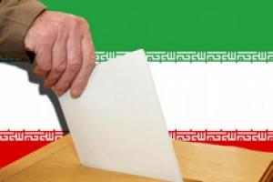 انتخابات ,گنجینه تصاویر ضیاءالصالحین