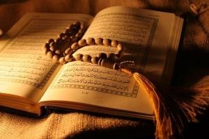تبلیغ در قرآن