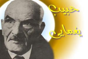 """درگذشت """"حبیب یغمایی""""(گنجینه تصاویر ضیاءالصالحین)"""