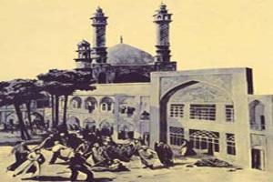 تهاجم مزدوران رژيم پهلوی,مدرسه فيضيه,گنجینه تصاویر ضیاءالصالحین