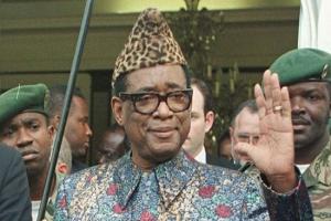 ژوزف موبوتو,Mobutu Sese Seko,موبوتو سه سه سكو,گنجینه تصاویر ضیاءالصالحین