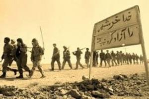 سالروز فتح خرمشهر