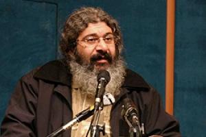 محمدرضا آقاسی,شاعر اهل بیت,گنجینه تصاویر ضیاءالصالحین