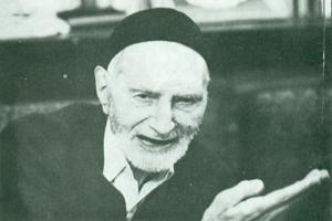استاد محمدتقی شریعتی(گنجینه تصاویر ضیاءالصالحین)