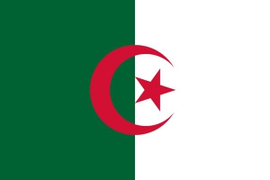 پرچم الجزایر,گنجینه تصاویر ضیاءالصالحین