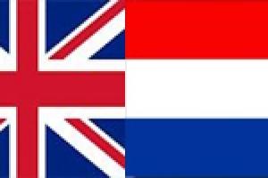 جنگ های هلند و انگلیس