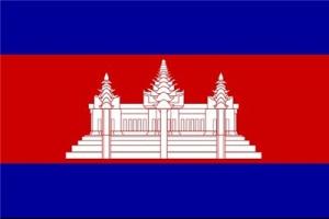 کشور کامبوج(گنجینه تصاویر ضیاءالصالحین)