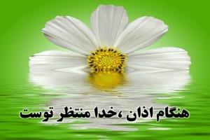 سبک شمردن نماز - نماز