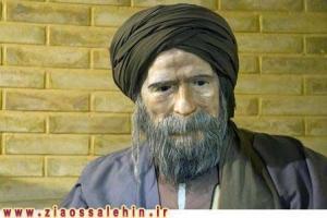 قطب الدین شیرازی