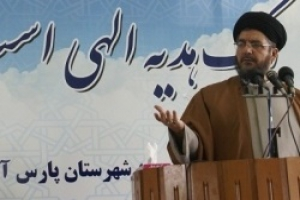 حجت الاسلام سيد سعيد رشادي