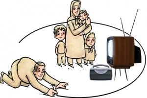 خانواده و رسانه