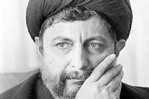 Image result for ‫امام موسی صدر لبنان‬‎
