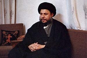 شهید محمد باقر صدر