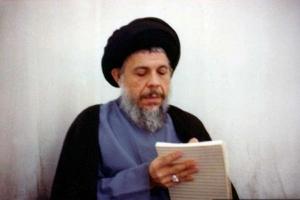 آیة الله سید محمد باقر صدر