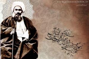 مرحوم حاج شیخ فضل الله نوری