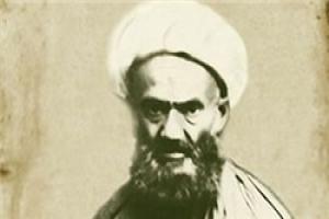 آیت الله شیخ حسنعلی اصفهانی,شیخ حسنعلی نخودكی,گنجینه تصاویر ضیاءالصالحین