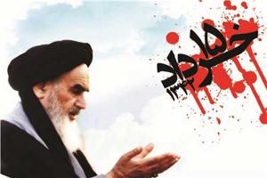 پیامک های قیام 15 خرداد, پیامک قیام 15 خرداد