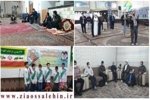 خلاصه فعالیتهای بنیاد ضیاءالصالحین - هفته دوم بهمن 1399